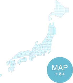 MAPで見る