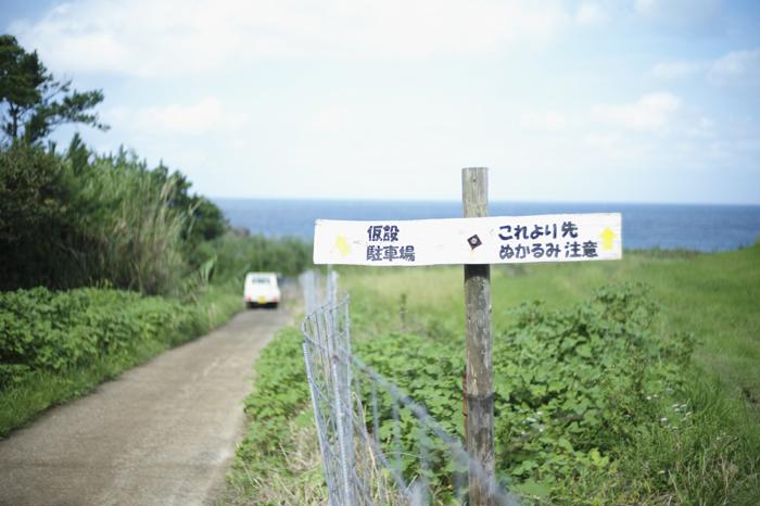 151018miyu_01