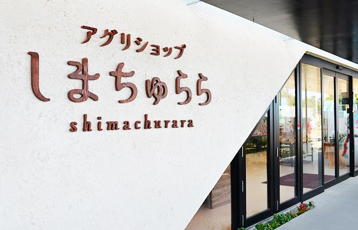 20151225makino11