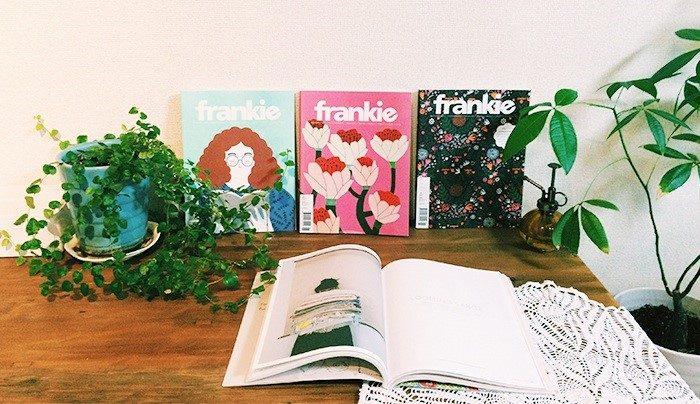オーストラリアのお洒落なファッションカルチャー雑誌「frankie magazine」