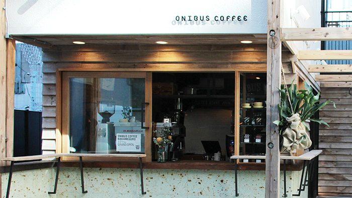 """1/21中目黒にOPEN!""""人と人の繋がり""""から生まれた「ONIBUS COFFEE 第二号店」レポートの巻"""