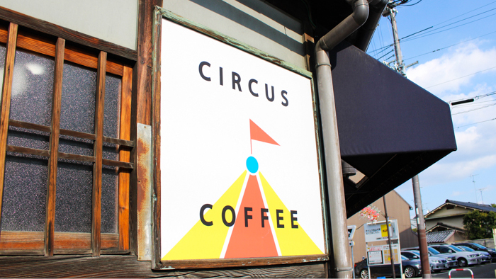 circus_coffee_main