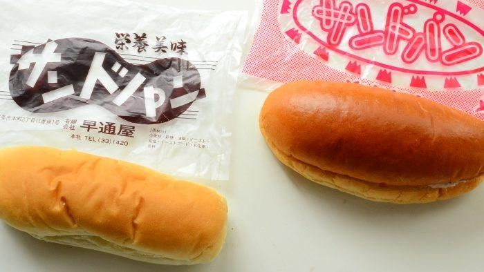 新潟県人のおやつ「サンドパン」って知ってる?