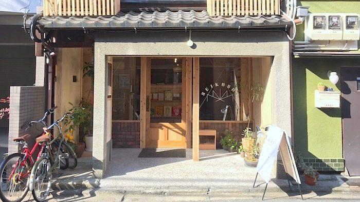 京都にある元恵文社一乗寺店の店長が手がけた本屋さん「誠光社」をレポート