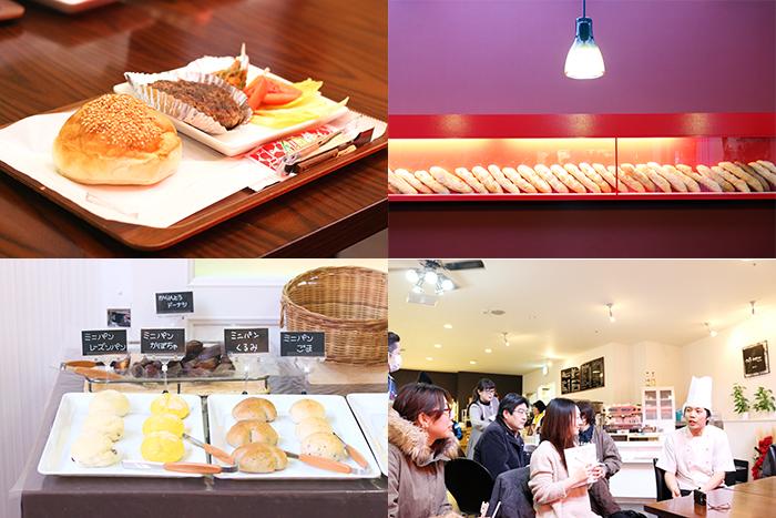 misawa_burger