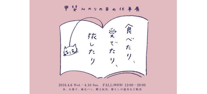 160402murata_06