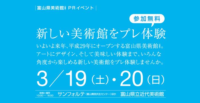 160415 suzukiy_05