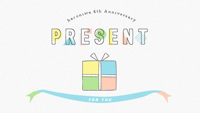 160511_4th_present_00