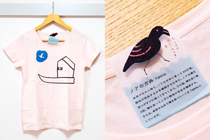 160511kubo_present