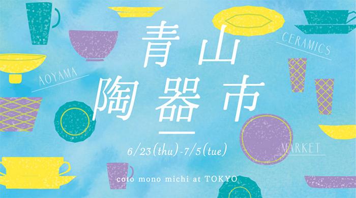 160618murata_04