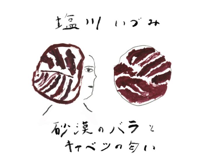 160618murata_08