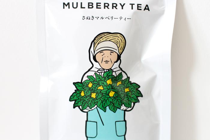 mulberrytea13