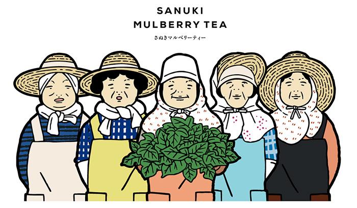 mulberrytea_illust2