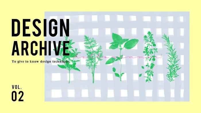 DESIGN ARCHIVE vol.2|無料Photoshopブラシ素材を使ったデザインのつくり方