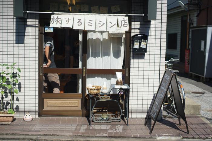 160816mari_01