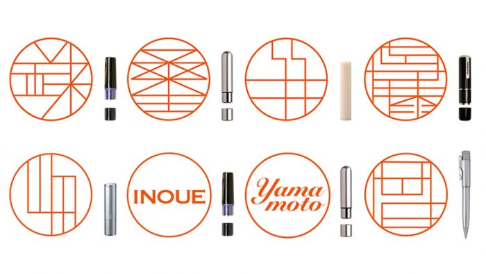 タイポグラフィ好きにおすすめしたい!図形と漢字が持つ美しさを融合した、グラフィカルで新しいハンコ「OOiNN」