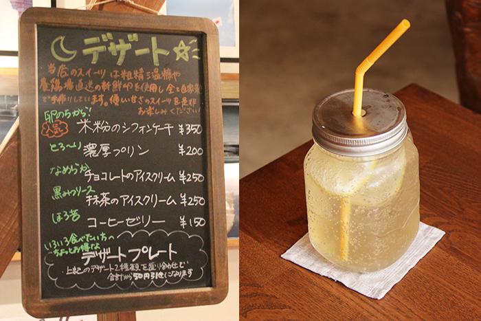natural café こひきや