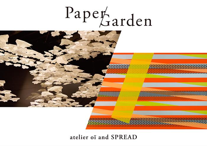 PaperGarden_招待状カード_0810