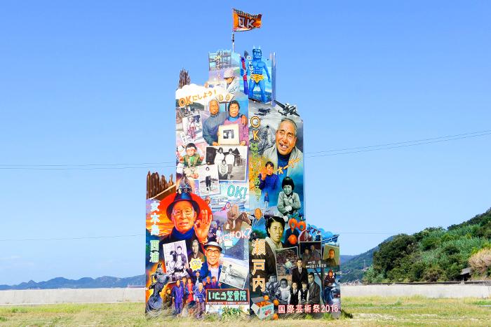 瀬戸内国際芸術祭 西浦の塔