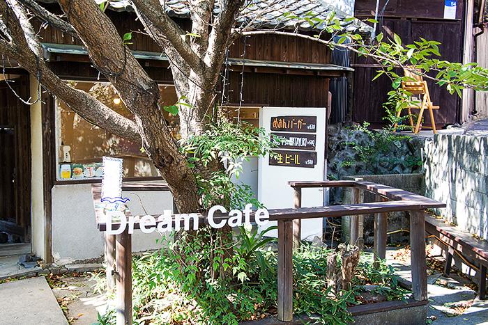 ドリームカフェ