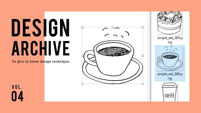 DESIGN ARCHIVE vol.4 イラスト素材を使ったバナーの作り方