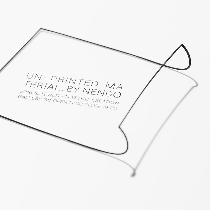 UN-PRINTED MATERIAL_BY NENDO