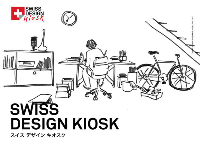 SWISS DESIGN KIOSK