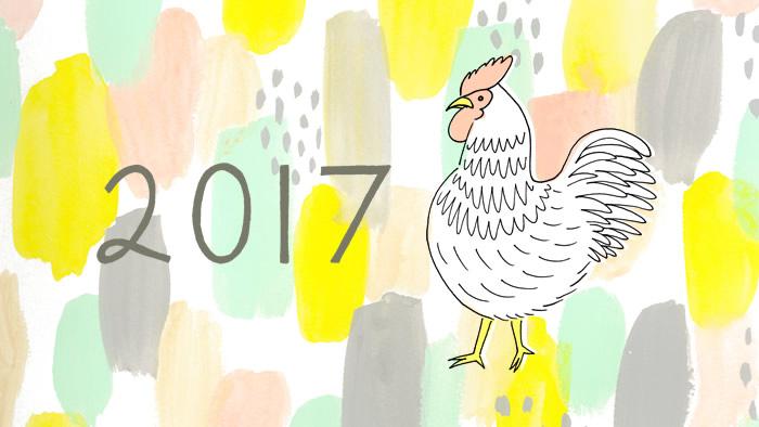 今年こそ、早めに年賀状をつくりたいひとのために早割があってお財布にもやさしい印刷会社をご紹介!