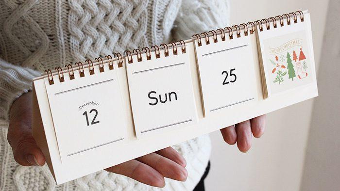 フォトグッズ作成サービス「MYBOOK LIFE」でオリジナルカレンダーを作ってみました!