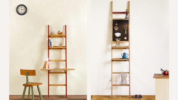 はしごのカタチがユニーク!北の大自然から生まれた、暮らしに合わせていろいろ組み替えれる家具「tikka-ティカー」