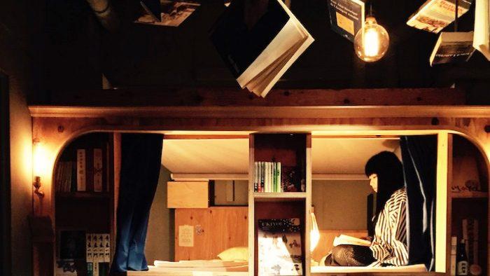京都・祇園に、泊まれる本屋「BOOK AND BED TOKYO京都店」がオープン!