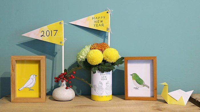 2017年賀状 vol.8|箱庭の素材集でつくる!お正月を飾る紙モノDIYアイデア6選