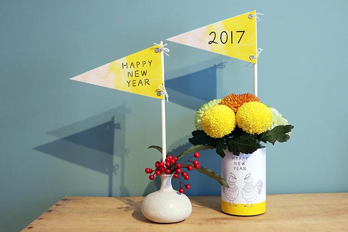 フラッグフォトプロップスは、お正月花と一緒に飾るのもおすすめです。