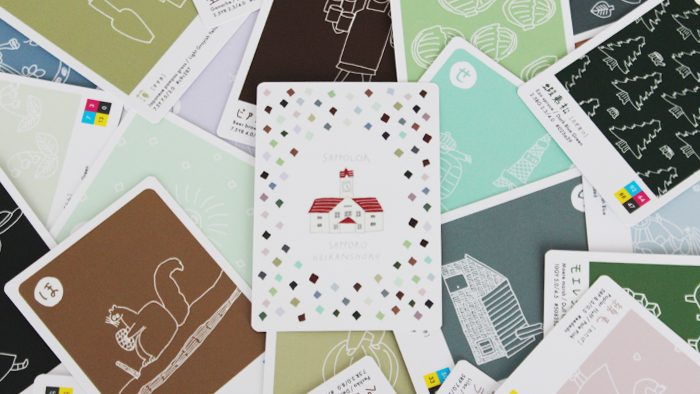 まるで札幌を観光しているような気分に!景観色カードゲーム「SAPPOLOR-さぽら-」