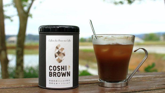 食べるだけじゃない!新潟県産コシヒカリでできた玄米珈琲「COSHI-BROWN」