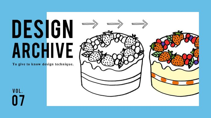 DESIGN ARCHIVE vol.7|Photoshopで素材集の色を簡単に変更する6つの方法
