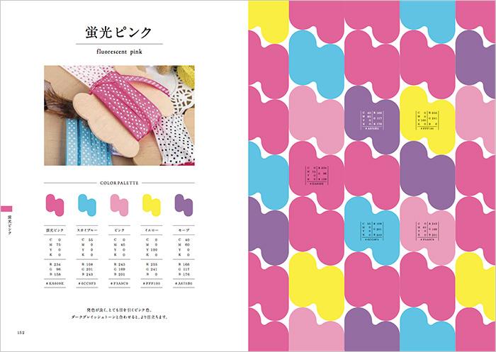 蛍光ピンク / fluorescent pink