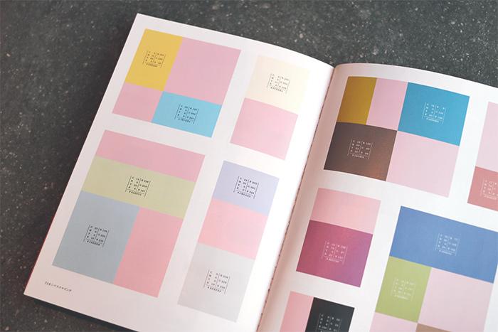 配色バリエーションは、面積比で色を紹介しているページもあるので、テキスタイルなどのパターンとしても利用することができます。