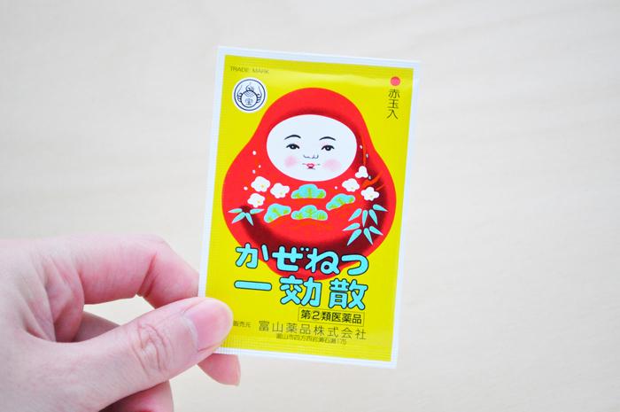 170309 suzukiy_01