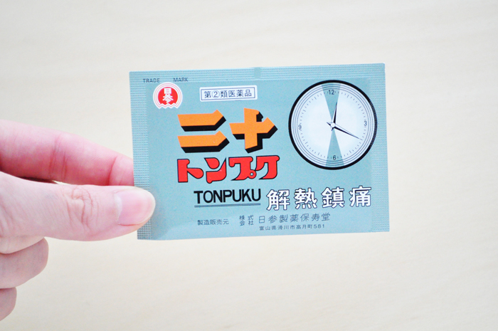 170309 suzukiy_03