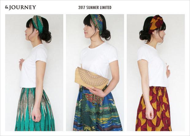 アフリカンプリントのスカート&ヘアバンドセット