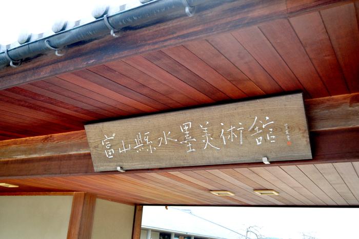 170413 suzukiy_09