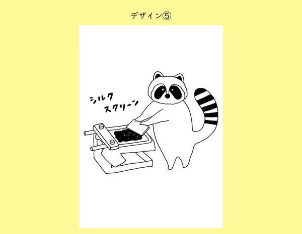 170501_5th_08