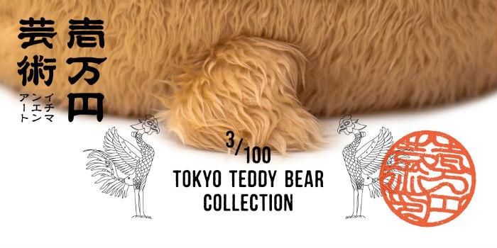 1万円アート