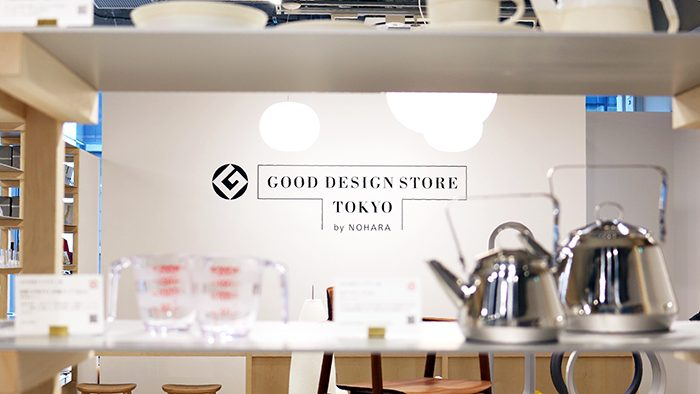 「よいデザイン」に囲まれた心地よい空間。グッドデザイン賞受賞商品の専門店「GOOD DESIGN STORE TOKYO by NOHARA 」