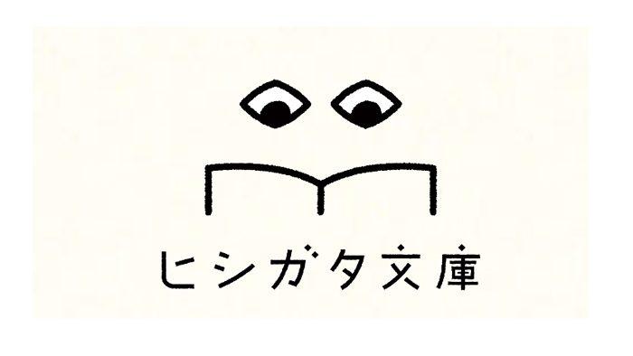 """雑貨・文具・食・衣類の物語との出会いをつくる。札幌の""""ヒシガタ文庫"""""""