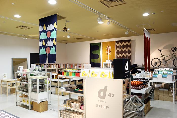 「d design travel SHIZUOKA EXHIBITION」
