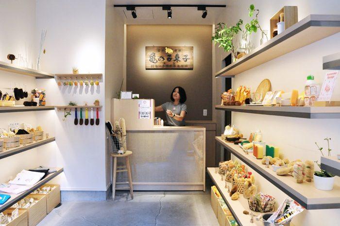 7月2日は「たわしの日」。モダンで新しい「亀の子束子 谷中店」に行ってきました!