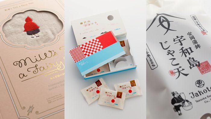 四国・愛媛で見つけた素敵なデザインから知る、地域ブランディングのコツ。――グラフィックデザイナー 松本幸二さん