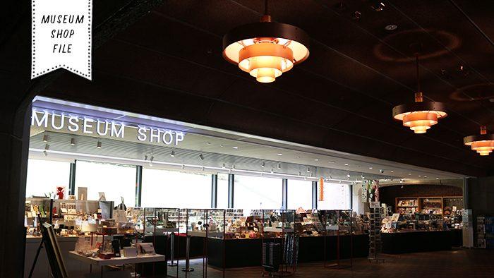 Museum shop file Vol.3|2020年に向けて東京を世界へ発信!「東京都美術館 ミュージアムショップ」